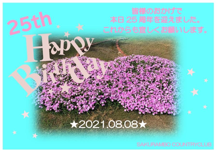 ☆★25th birthday ★☆